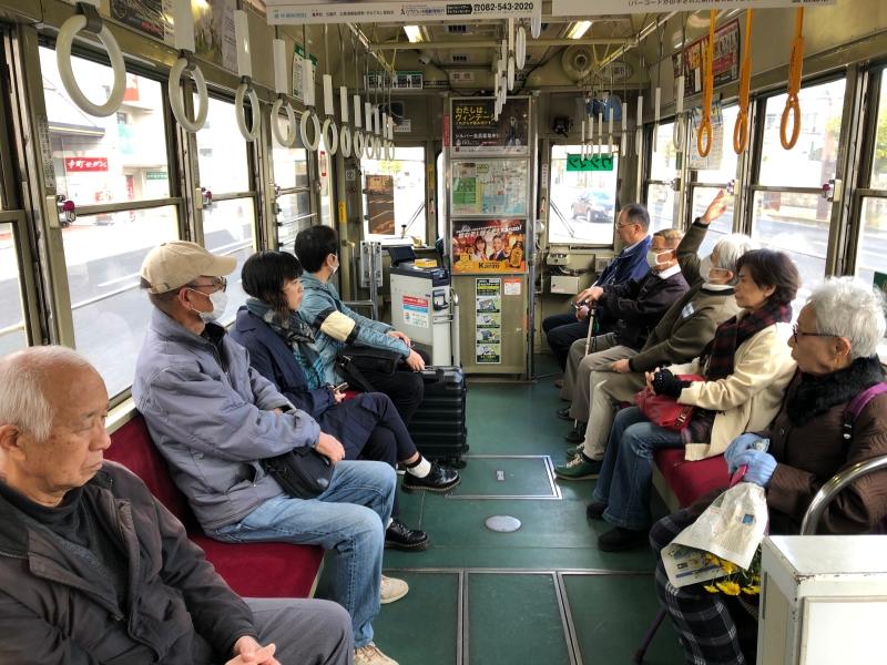 Hiroshima Riding the tram