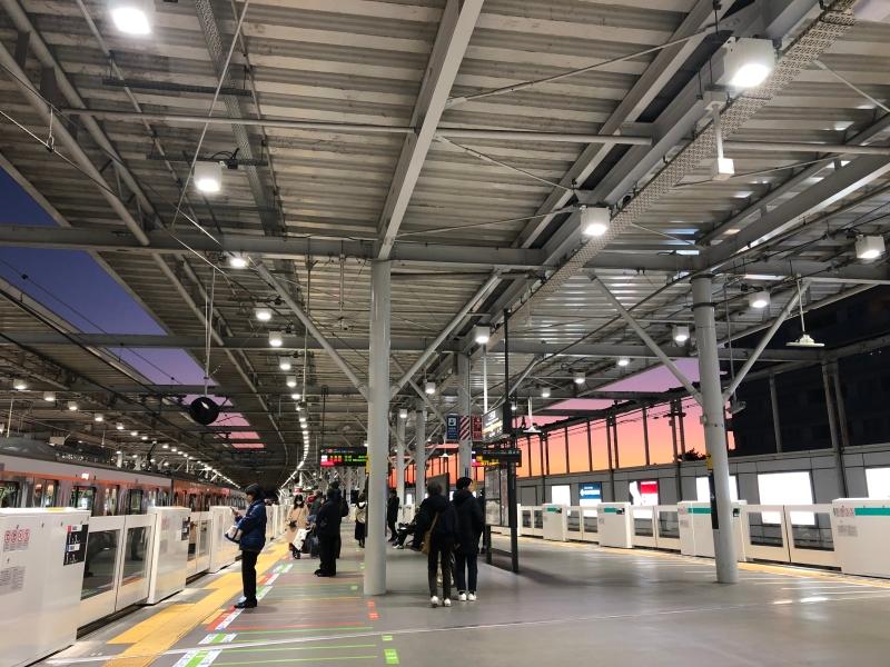 Futako Tamagawa station sunset