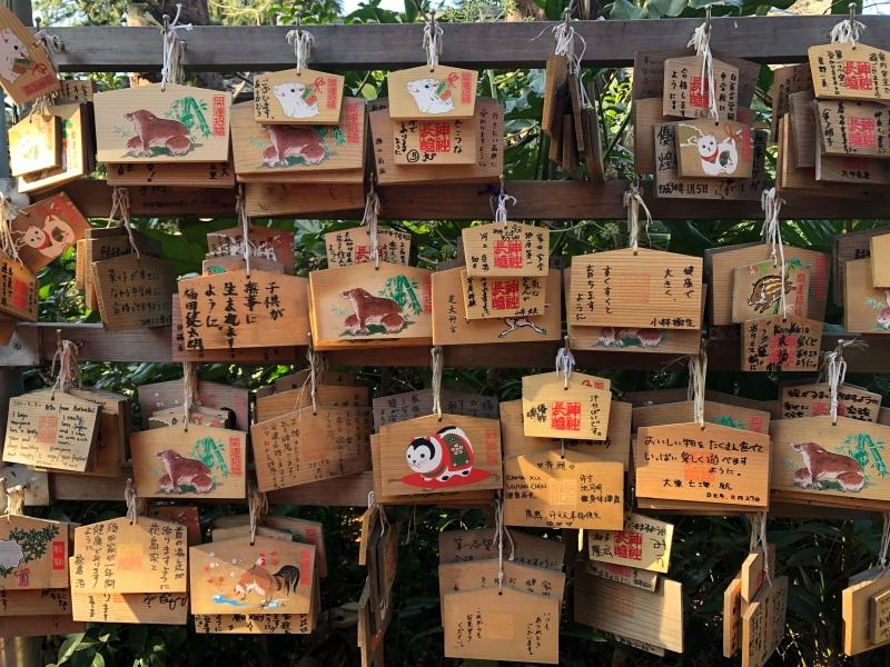 Kongoin Temple Shiinamachi Tokyo 3