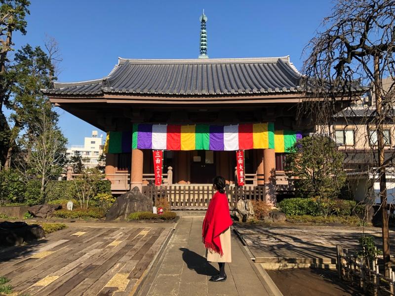 Kongoin Temple Shiinamachi Tokyo