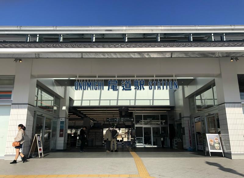 Onomichi station Hiroshima