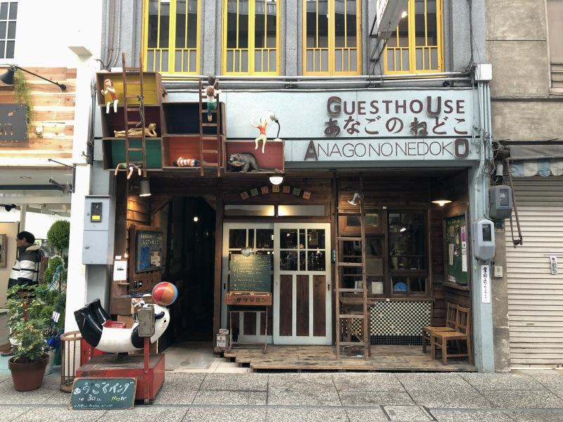 Onomichi street scene shop local 2