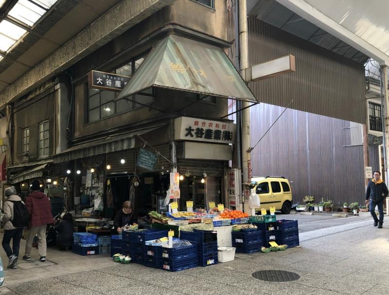 Onomichi street scene shop local 3