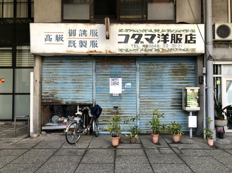 Onomichi street scene shop local 4