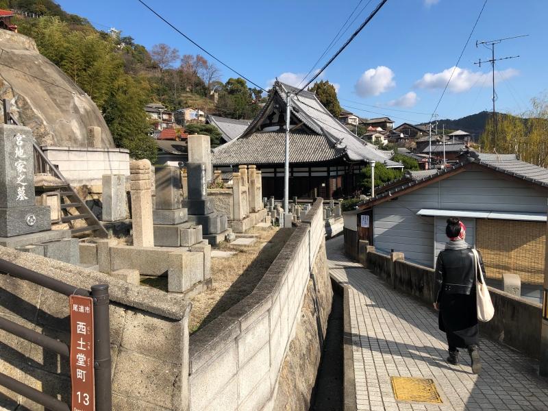 Onomichi Temple Walk Hiroshima view 3