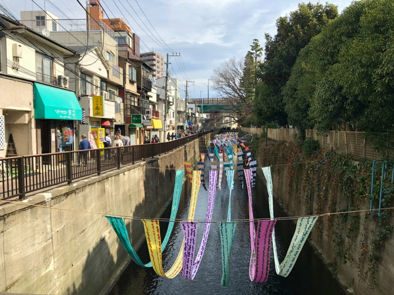 Some no Komichi Fabric Dyeing Festival Nakai Tokyo 2