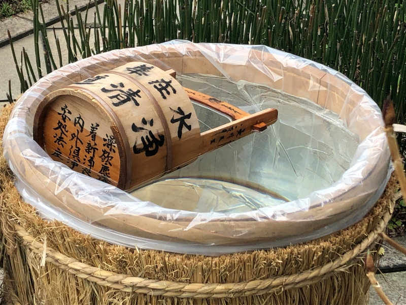 Suigyo Kokuto-e water festival 2