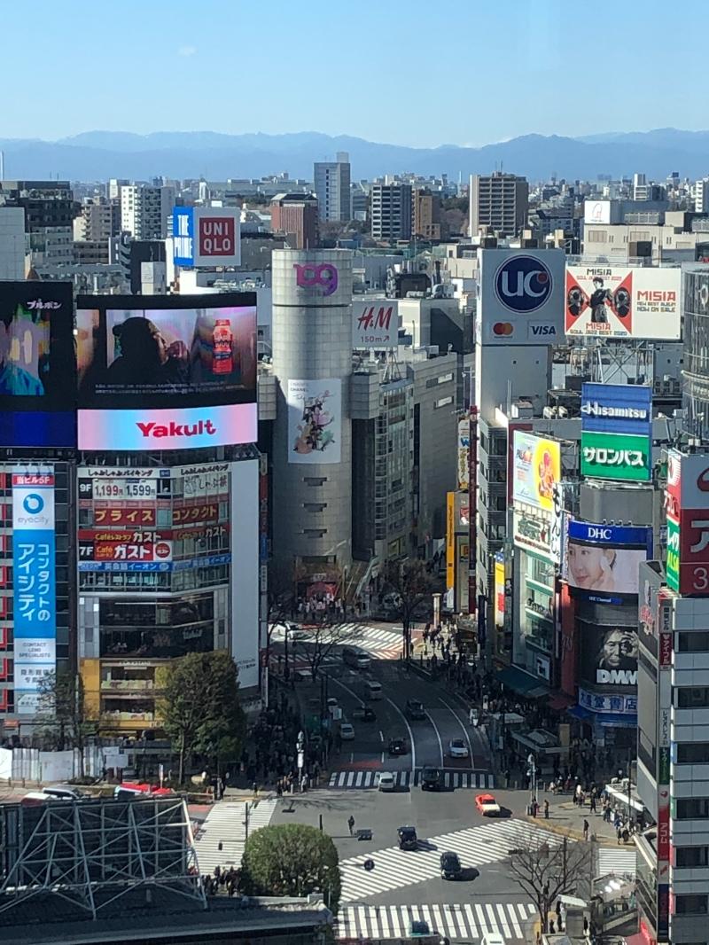 Tokyo skyline shibuya japan