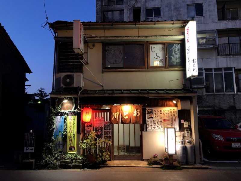 16. Kanazawa trip restaurant night