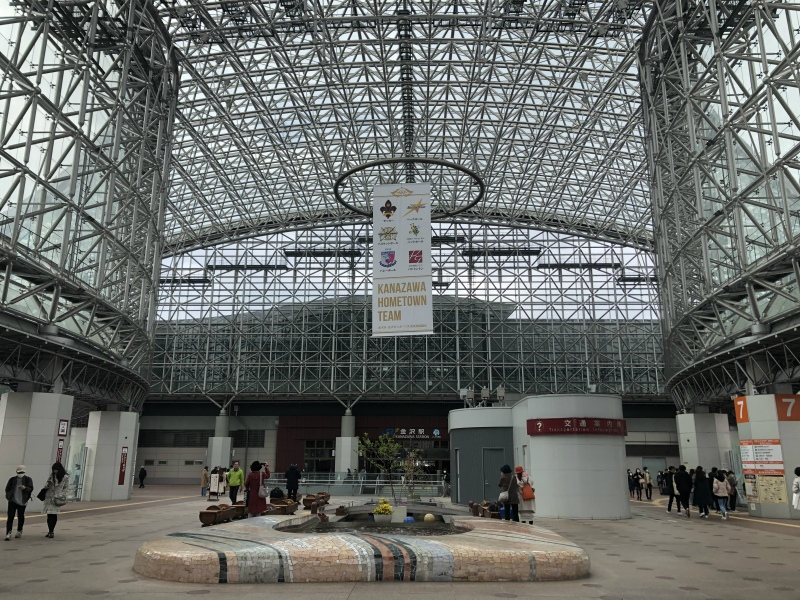 6. Kanazawa trip Kanazawa station