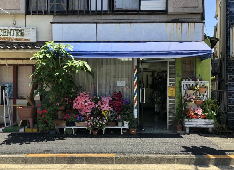 Barber shop cute tokyo japan