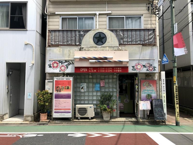 barbershop cute tokyo japan