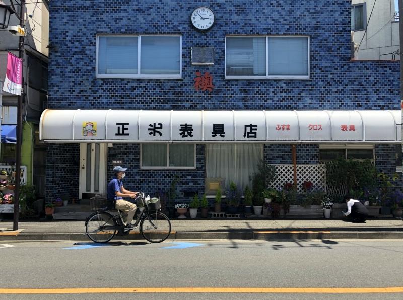 cycling tokyo quaint