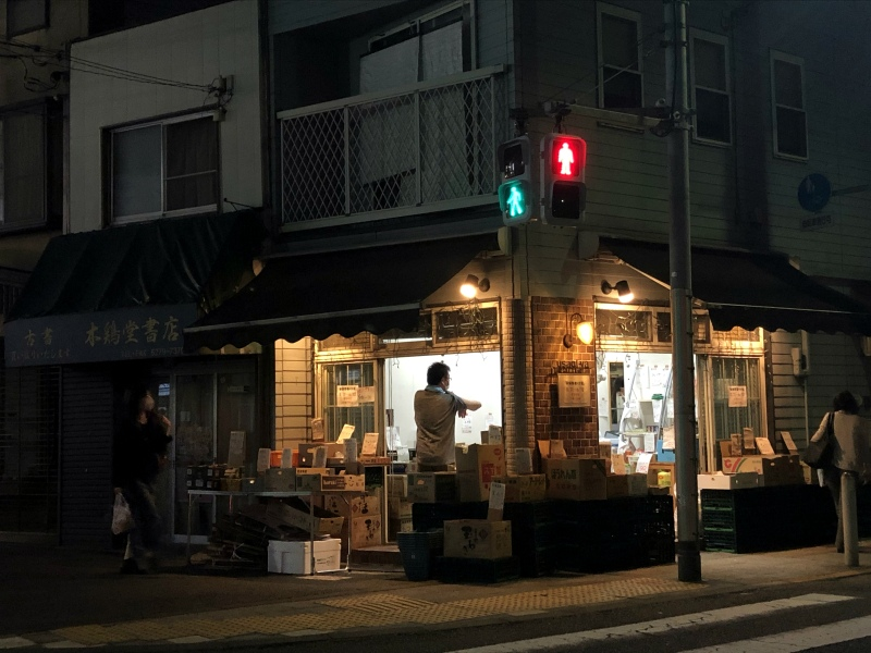 Fruit and vegeable shop tokyo
