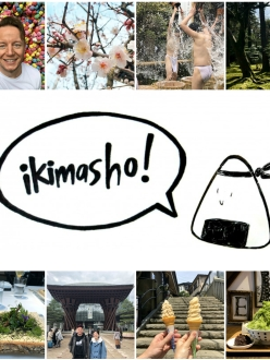 IKIMASHO